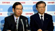 志位委員長が野田首相と会談