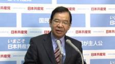 増税・改憲連合と正面から対決