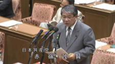 沖縄の利益切り捨て撤回求める