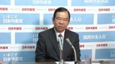 首相の消費税増税決断に抗議