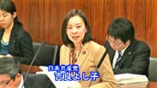 NHK会長は辞任を