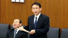 成田財特法案について