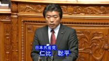 首相に消費税増税中止を迫る