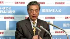 7党提出の改憲手続法を批判