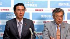 野党書記幹国対委員長会談について