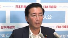 沖縄新基地 全国に関連する問題