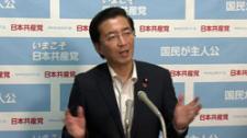 未来を託せる日本共産党に注目