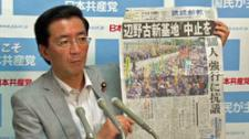 広島土砂災害に党の活動強化を