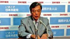 穀田恵二国対委員長の会見