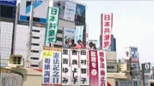 憲法施行69周年の街頭宣伝