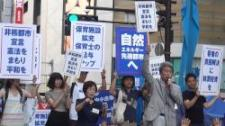 市民と一緒に東京変える(手話有)