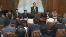 日本共産党国会議員団総会