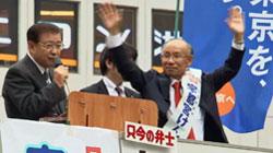 20140125_ichida.jpg
