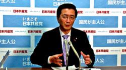 20140224_yamashita.jpg