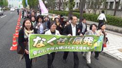 20140422_fukushima_koe.jpg