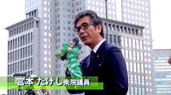 20140619_miyamoto_kanteimae.jpg