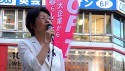 20140805_TPP_kami.jpg