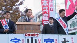 20141207_yamasita.jpg