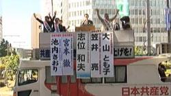 20141119_shii_gaisen.jpg