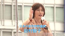 20150606_tomokotamura.jpg