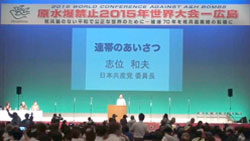 20150806_shii_gensuikin.jpg