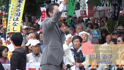 20150916_tamura_seimonmae.jpg