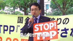 20150929_hatayama_TPP.jpg