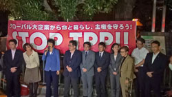 20151006_kami_TPP.jpg