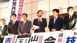 20151119_yamashita.jpg