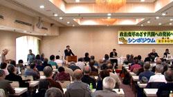 20151127_ichida_kakushink2.jpg