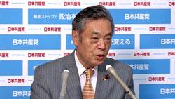 20151216_kokuta01.jpg
