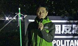 20151218_kinkan_fujino.jpg