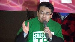 20160202_hatayama_TPP.jpg