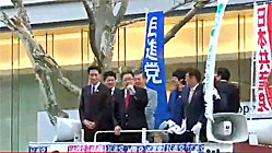 20160423_hokkaido5ku_hosen_.jpg