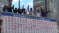 20160729_torigoe_joseiikebukuronishi.jpg