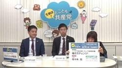 20161021_tokoton.jpg