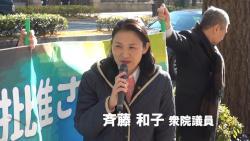 20161209_saito_TPP.jpg