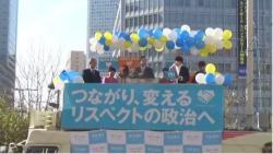 20170107_shinjuku.JPG