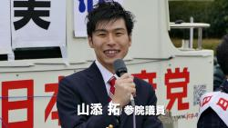 20170109_yamazoe_seijin.jpg