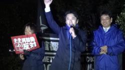 20170113_fujino_kinkan.jpg
