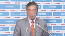 20170215_kokuta.JPG