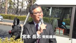 20170215_miyamoto_kokumin.jpg