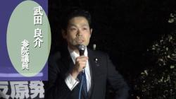 20170217_takeda_kinkan.jpg