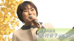 20111215_tamura_kouroushou.jpg