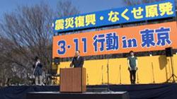 20120311_shukai_kasai.jpg