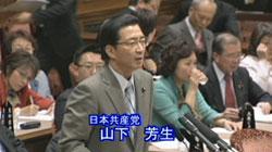 20120313_yamashita.jpg