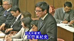 20120329_daimon.jpg