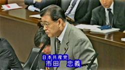 20120417_ichida.jpg