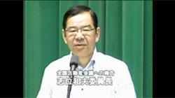 20120524_zenkatsu_shii.jpg