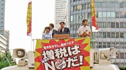 20120709_ichida_gaisen.jpg